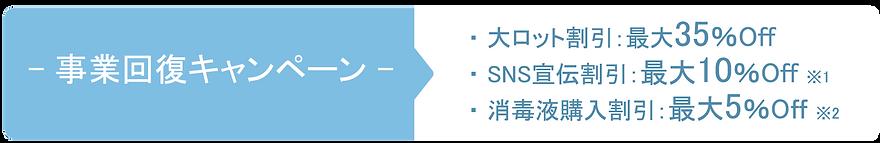 価格ロゴ3_看图王.png