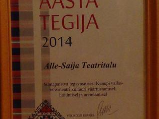 Alle-Saija Teatritalu on Kanepi valla 2014 AASTA TEGIJA!