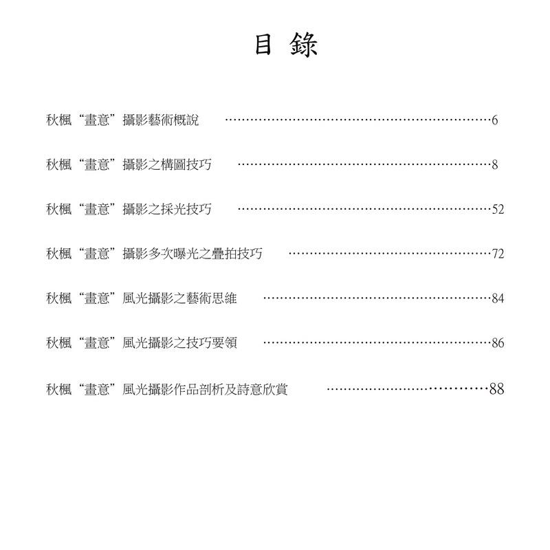 02-.jpg