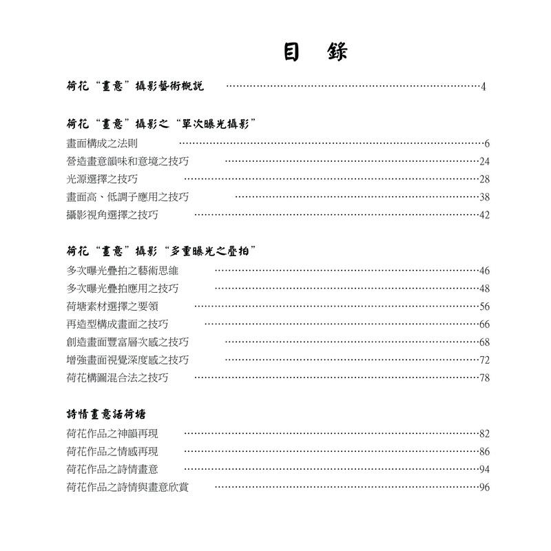 03頁-.jpg