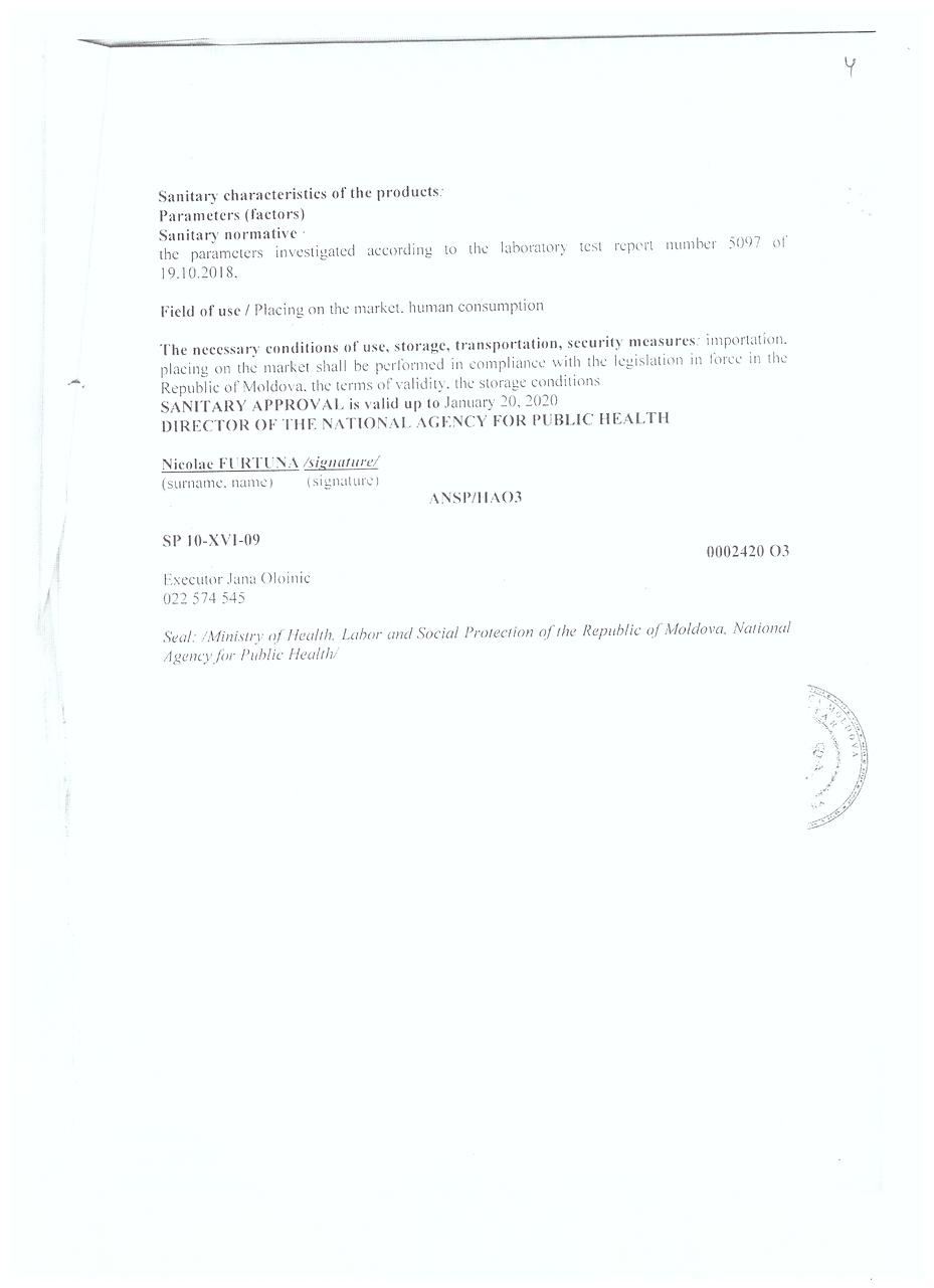 Сертификат своб прод стр. 2 001.png