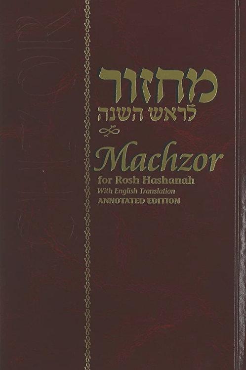 Machzor for Rosh Hashana (English & Hebrew)