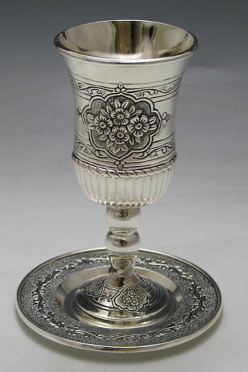 Kiddush Cup on Base Flower design with tray