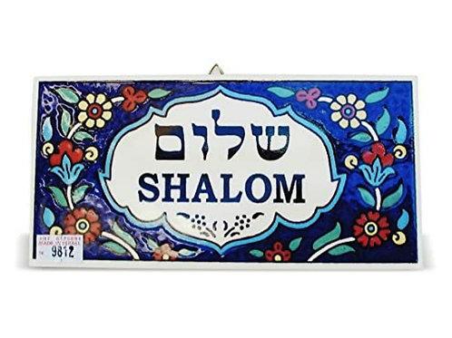 Shalom Hebrew & English Sign