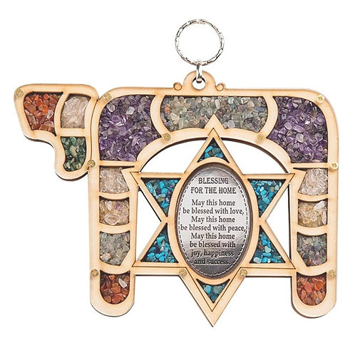 Chay Star of David Home Blessing (with Semi Precious Stones) Hanging Gift