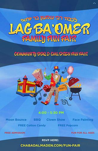 Lag_Bomer_v2_Poster_amp_Web_Graphic (4).