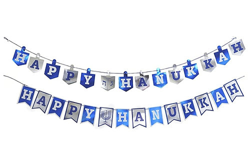 Happy Channukah Banner 5ft