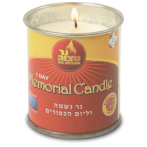 1 Day Yartzeit Candle - 24 Hour Kosher Yahrtzeit Memorial & Yom Kippur