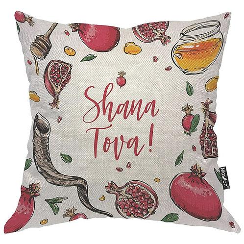 Moslion Throw Pillow Cover Pomegranate 18x18 Inch Rosh Hashanah Shana Tova