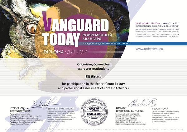 Diploma Vanguard_7-7-1.jpg