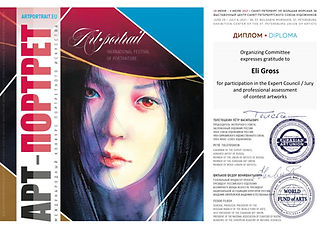 Diploma Art-Portrait_3-3-1.jpg