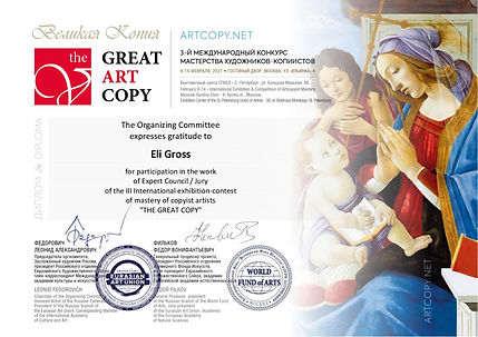 Diploma Great Copy_3-3-page-001.jpg