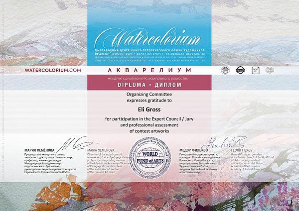 Diploma_6-6-1.jpg