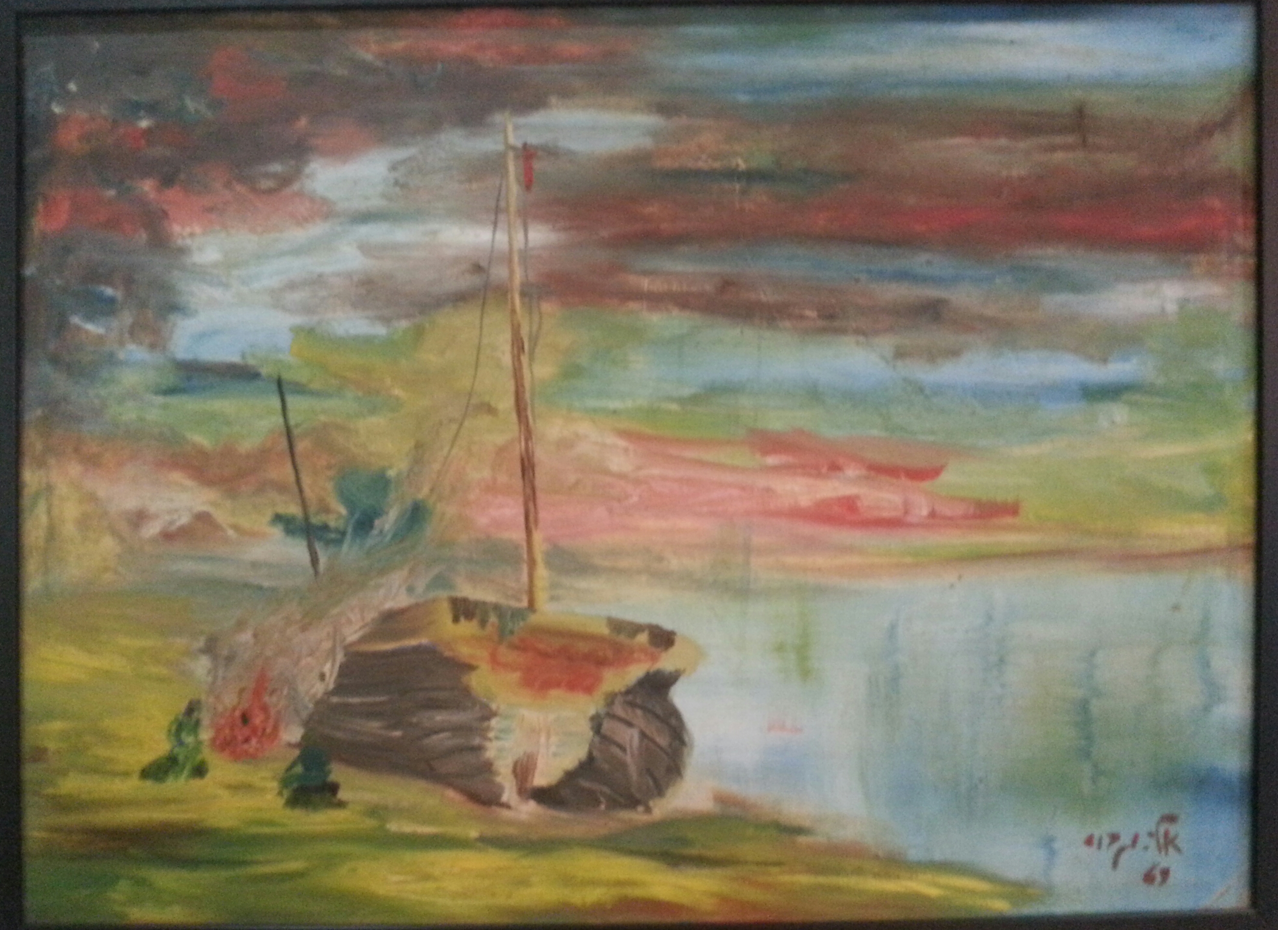 Dreams 1 - 1967 - oil 70 60
