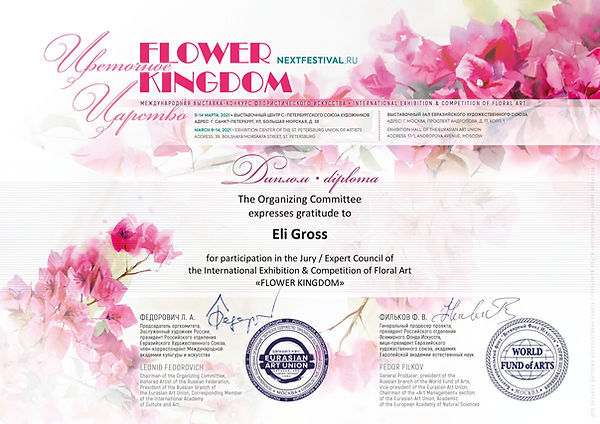 Diploma Flower Kingdom_12-12-1.jpg