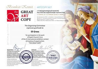 Diploma Great Copy_3-3-1.jpg