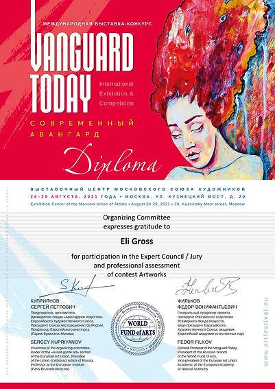 Diploma Vanguard Today_3-3.jpeg