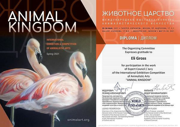 Doploma Animal Kingdom_6-6-page-001.jpg