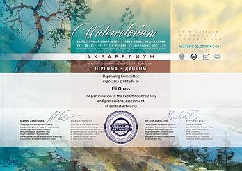 Diploma Watercolorium_8-8-page-001 (1).jpg