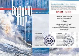 Diploma Water World_2-2-1.jpg