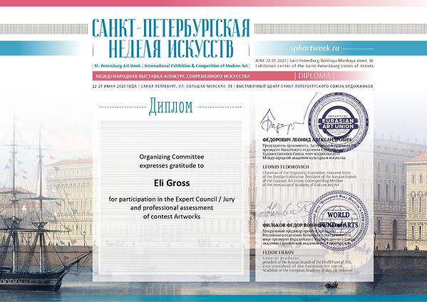 Diploma_10-10_page-0001.jpg