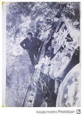 [עושים היסטוריה] 329 - פלוגת הטנקים הסודית של ירושלים, חלק ב'