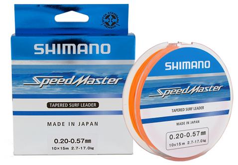 Shimano Strzałówka 0,33-0,57mm Speed Master 10x15m