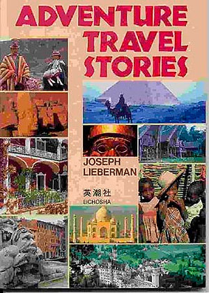 Adventure Travel Stories