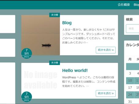 WordPress使ってみた感想(テーマ&プラグイン)