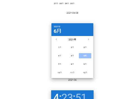 VueでWEBアプリ(12)