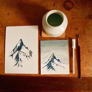 Montañas solitarias