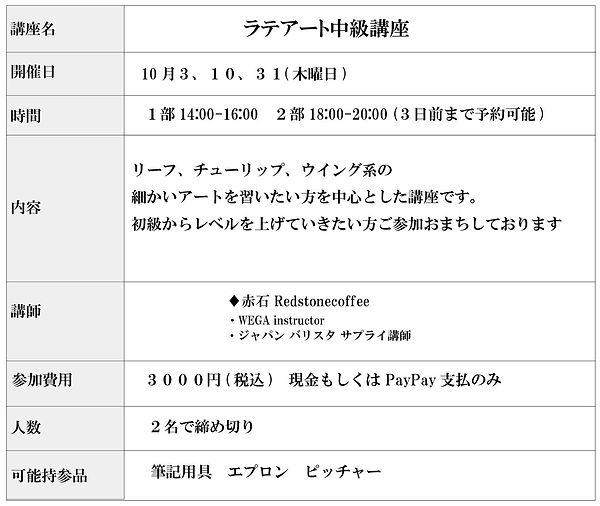 中級10.JPG
