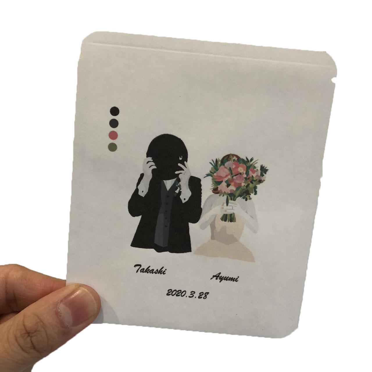 kato Mayu desing 花