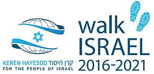 walk israel logo new.jpg