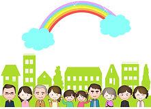 虹と町の人々.jpg