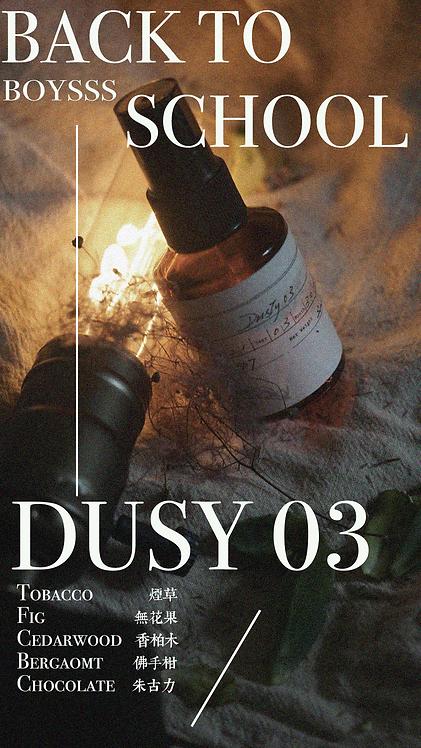 Dusty 03 - 30ml