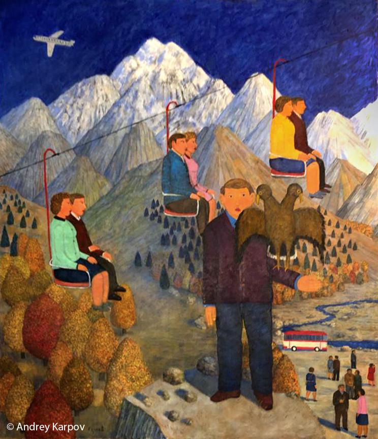 Андрей Карпов. Экскурсия в Горы