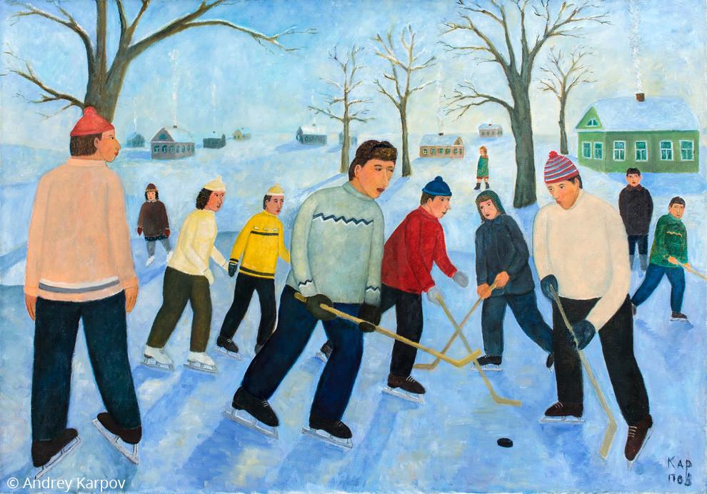 Андрей Карпов. Хоккей в деревне
