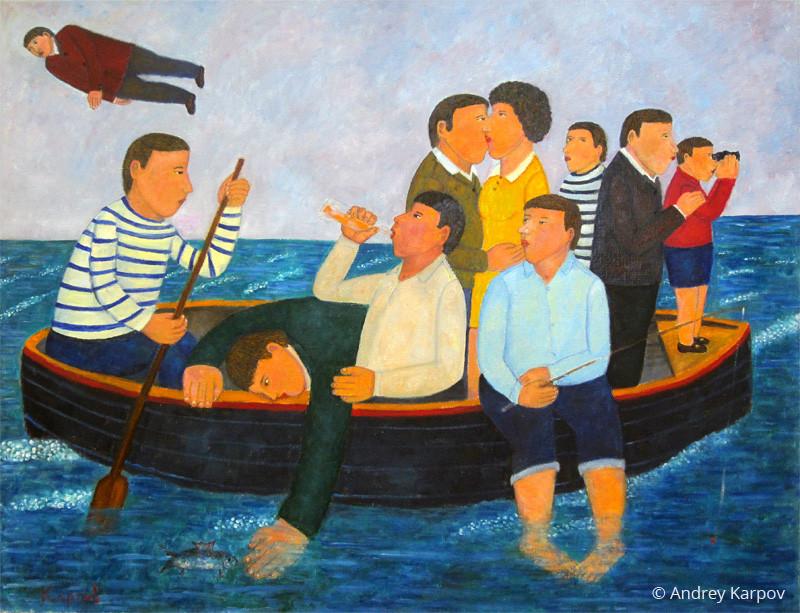 Андрей Карпов. Лодка