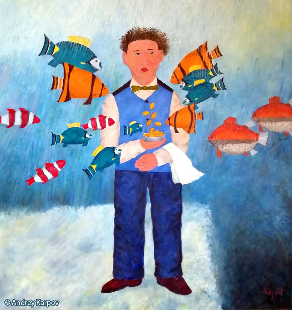 Андрей Карпов. Кормление рыб