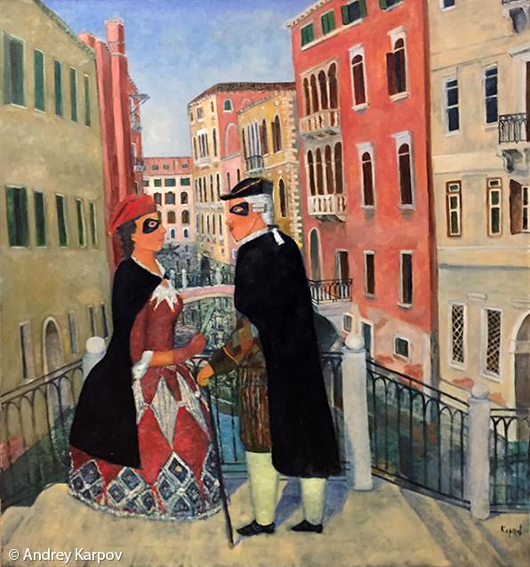 Андрей Карпов. Венеция
