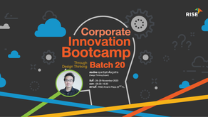 Corporate Innovation Bootcamp Batch 20