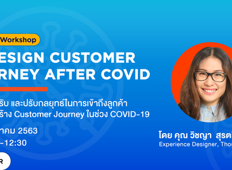 Redesign Customer Journey after COVID