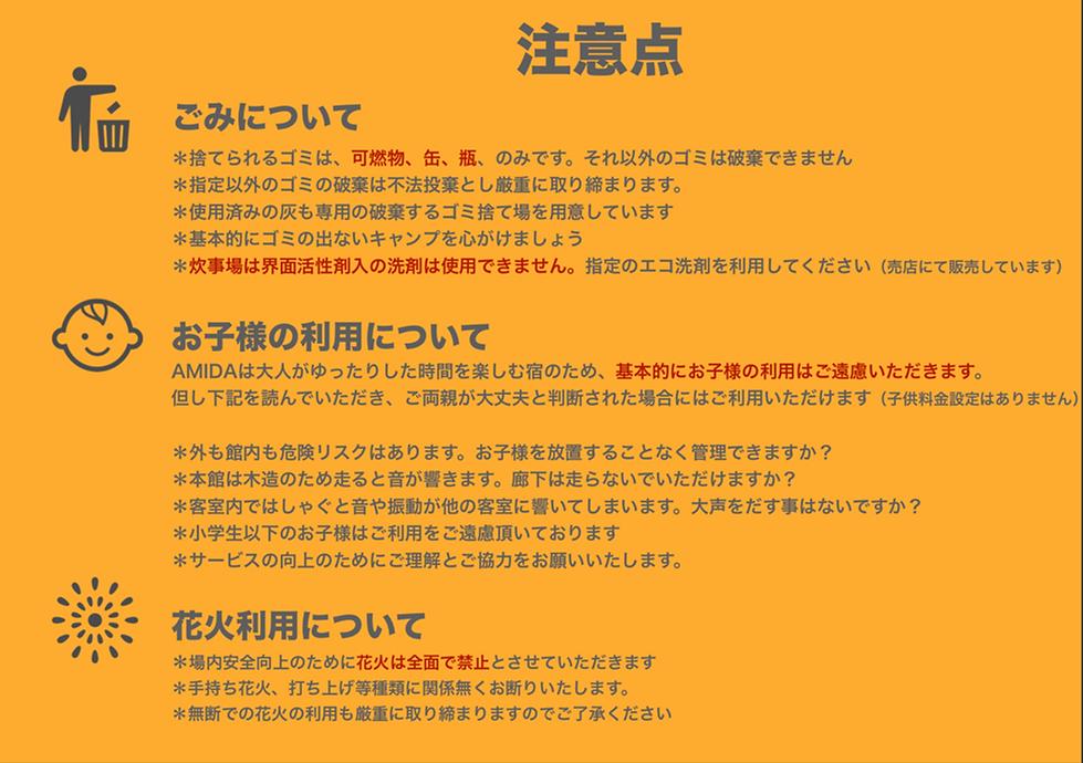 スクリーンショット 2020-02-29 19.35.32.png
