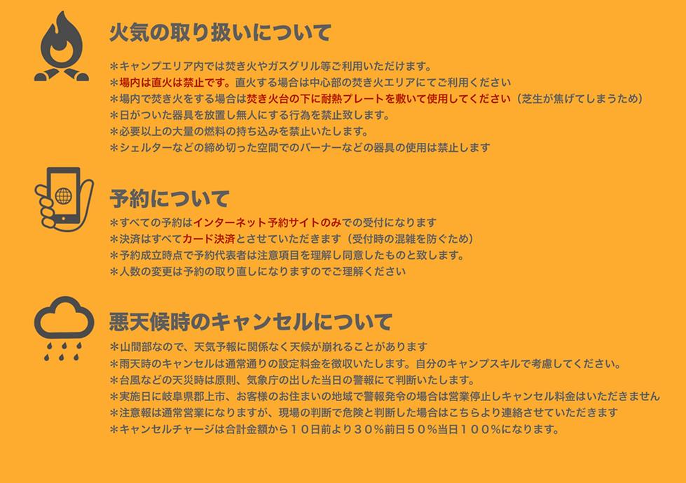 スクリーンショット 2020-02-29 19.35.21.png