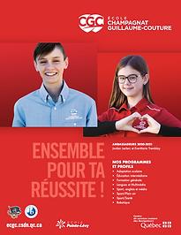 CGC-BROCHURE.png