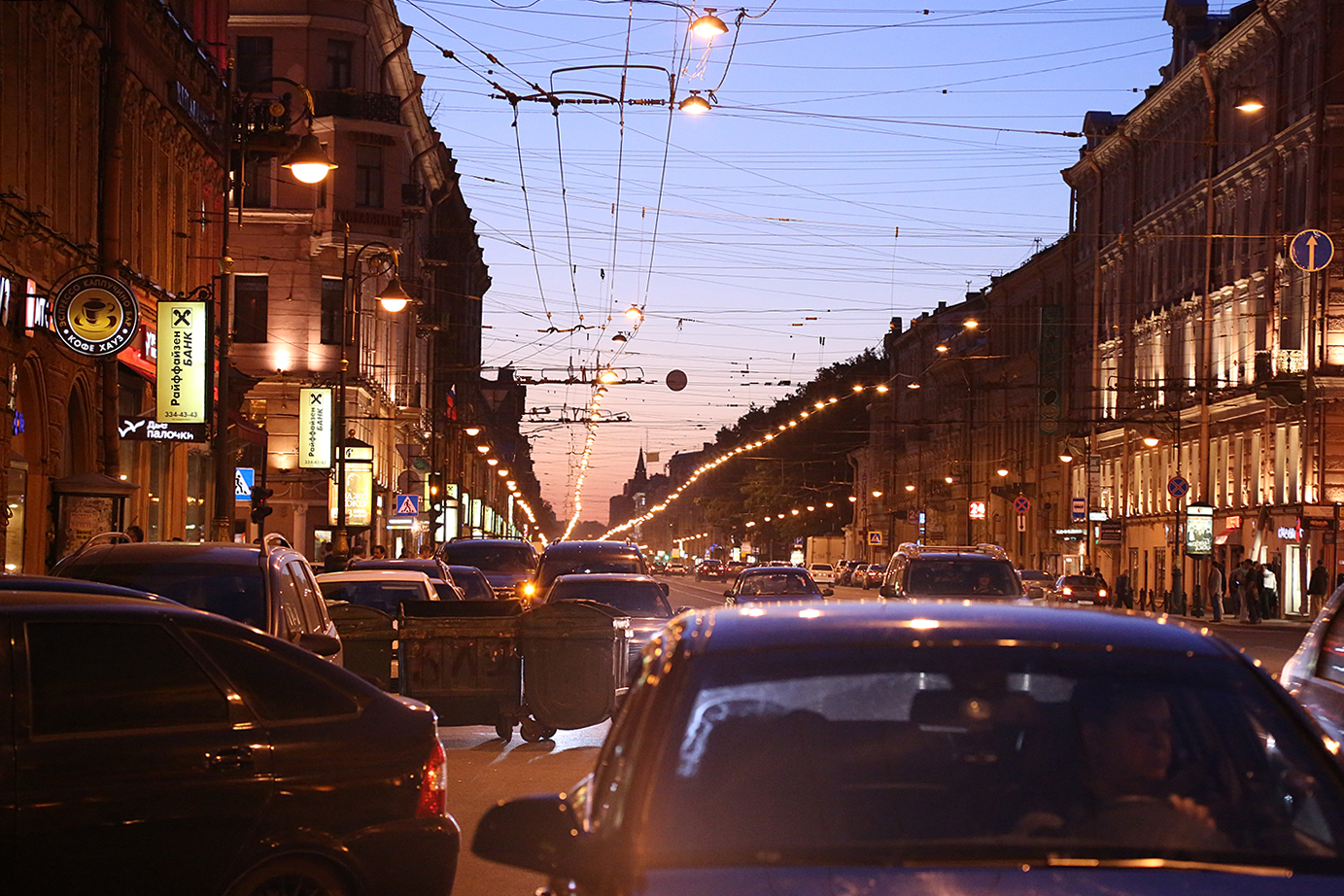 Russia, Saint-Petersburg