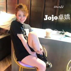 Jojo卓嬌