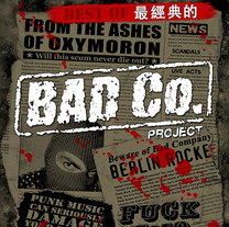 BAD CO. PROJECT - Best Of...
