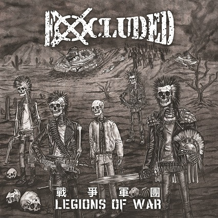 EXCLUDED - LEGIONS OF WAR 戰爭軍團
